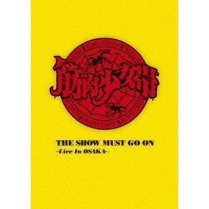 Show Must Go On - Live In Osaka [3DVD+2CD+Goods Limited Edition]