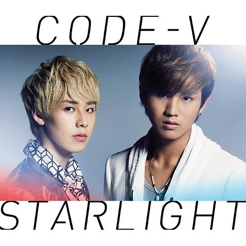 Starlight [CD+DVD Limited Edition Type A]