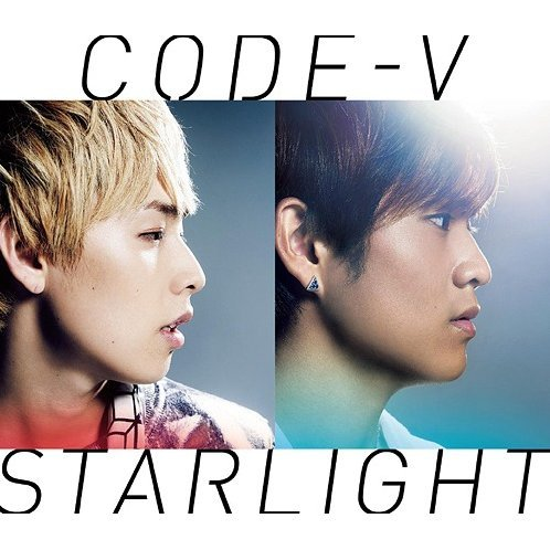 Starlight [Limited Edition Type B]