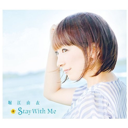 Stay With Me [CD+DVD Limited Edition]