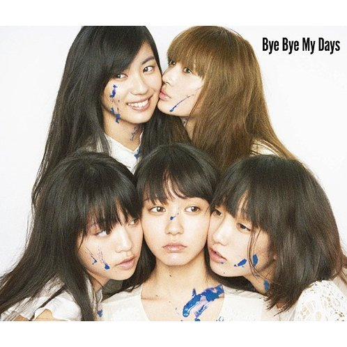 Bye Bye My Days [Limited Edition Type C]