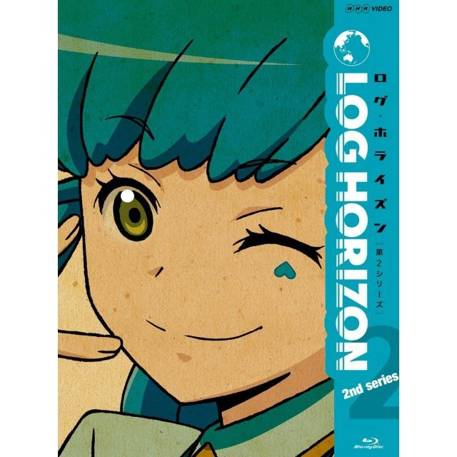 Log Horizon Season 2 Vol.2