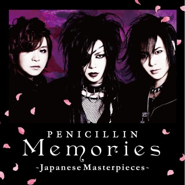 Memories - Japanese Masterpieces