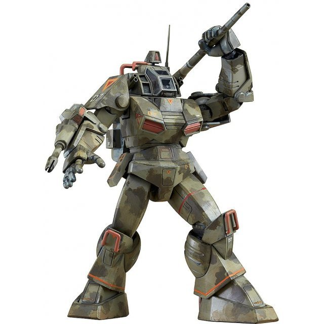 Combat Armors Max EX-02 Fang of the Sun Dougram: Combat Armor Dougram Advanced Kit