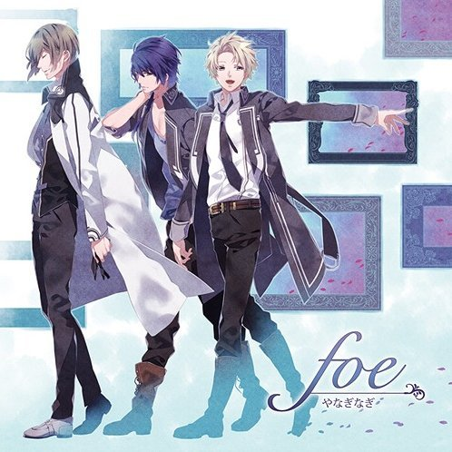 Foe (Norn9 Last Era Intro Theme)