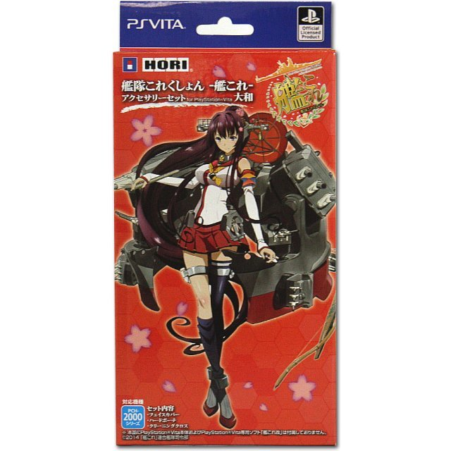 Kantai Collection Kankore Accessory Set for Playstation Vita (Yamato Ver.)