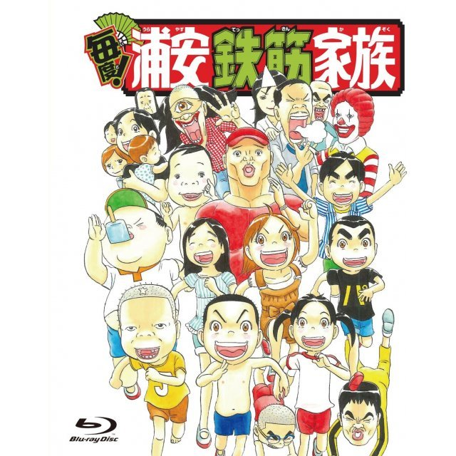 Maido Urayasu Tekkin Kazoku Blu-ray [Special Packaging with CD]