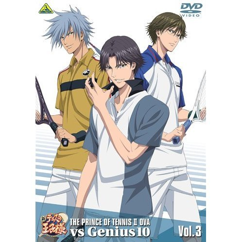 Prince Of Tennis Ova Vs Genius10 Vol.3 [Limited Edition]