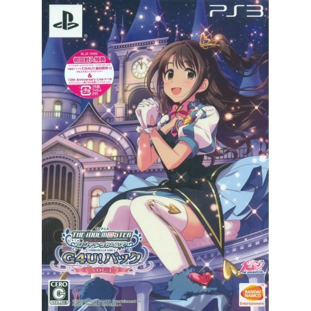 TV Anime Idolm@ster Cinderella G4U! Pack Vol.1