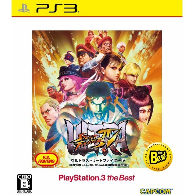 Ultra Street Fighter IV (Playstation 3 the Best)