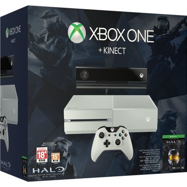 Xbox One Console System [Halo: The Master Chief Collection Bundle Set] (White)