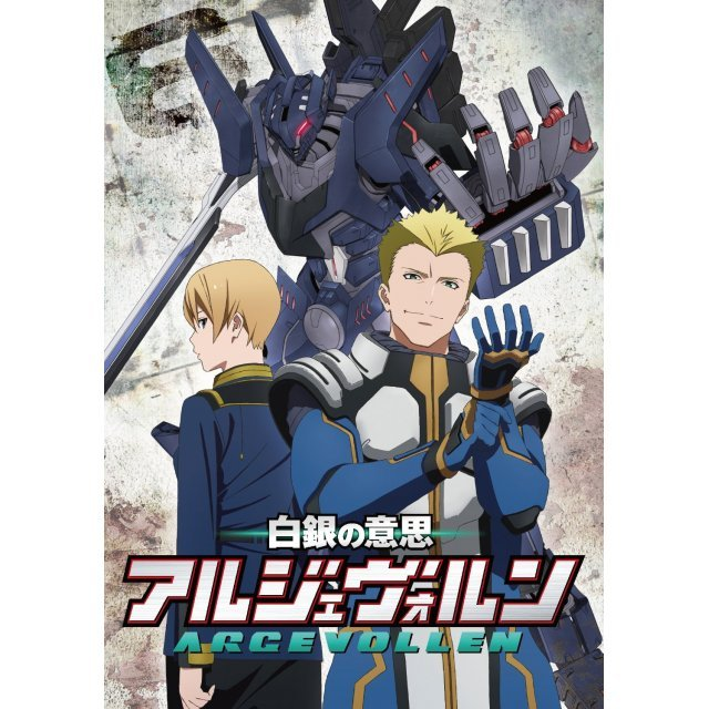 Argevollen Vol.6 [Limited Edition]