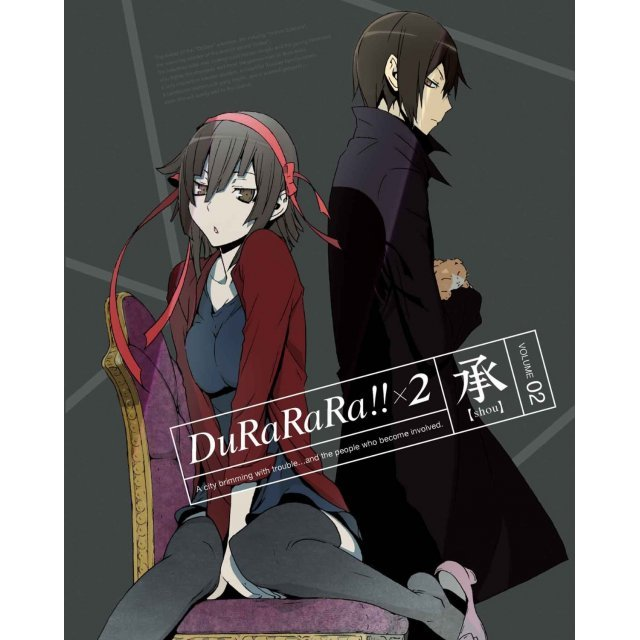Durarara X 2 Sho Vol.2 [Blu-ray+CD Limited Edition]