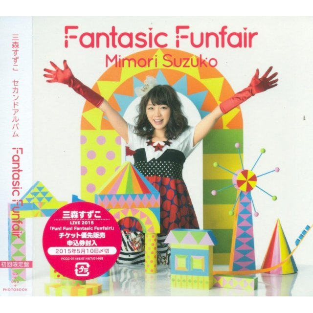 Fantasic Funfair [CD+DVD Limited Edition]
