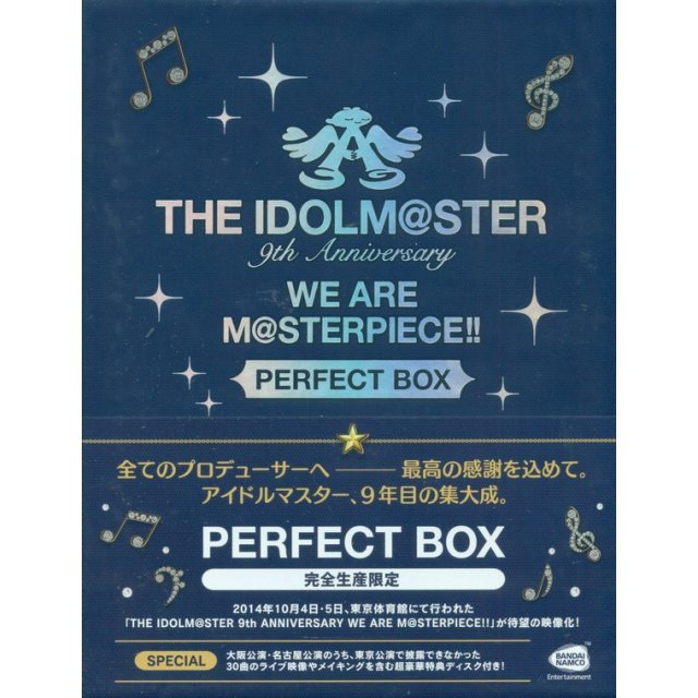 Idolm@ster 9th Anniversary We Are M@sterpiece Blu-ray - Perfect Box [Limited Edition]