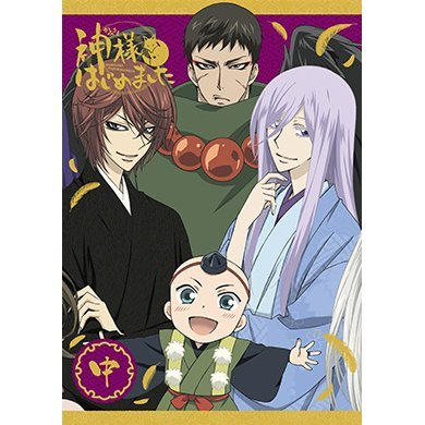 Kamisama Kiss 2nd Season Middle Volume