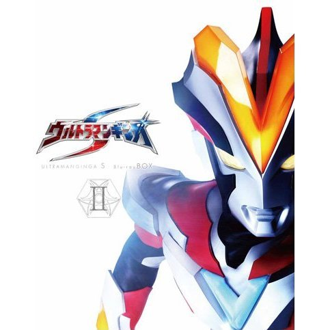 Ultraman Ginga S Blu-ray Box Vol.2