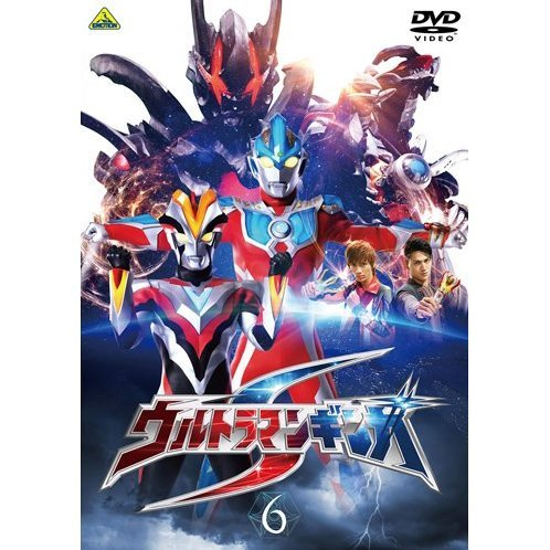 Ultraman Ginga S Vol.6