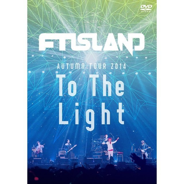 Autumn Tour 2014 - To The Light