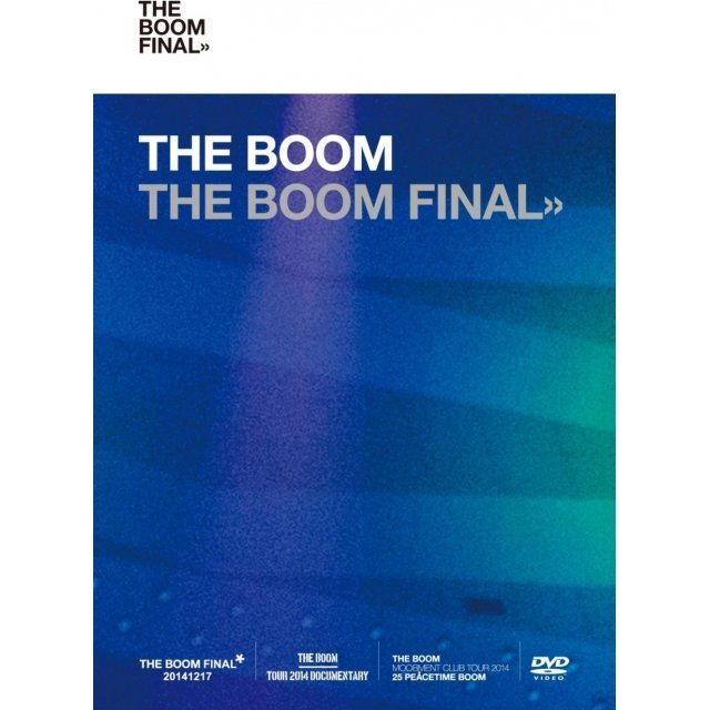 Boom Final [Limited Edition]
