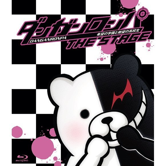 Dangan Ronpa The Stage - Kibo No Gakuen To Zetsubo No Kokosei [Limited Edition]