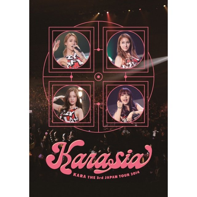 Kara The 3rd Japan Tour 2014 Karasia [Limited Edition]
