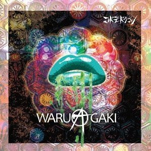 Waruagaki [CD+DVD Limited Edition Type A]