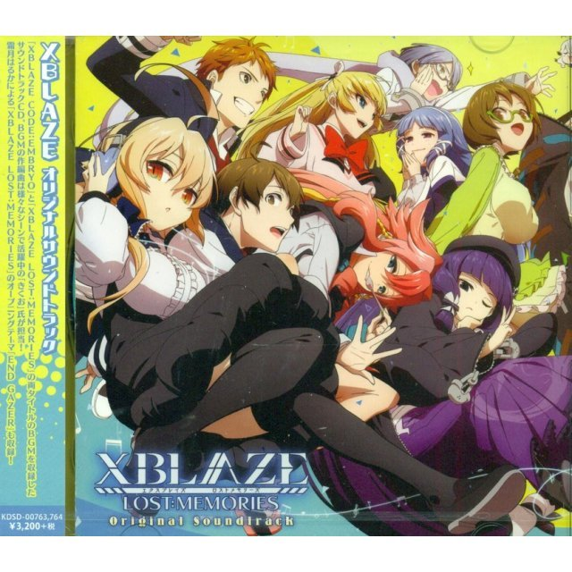 Xblaze Original Soundtrack