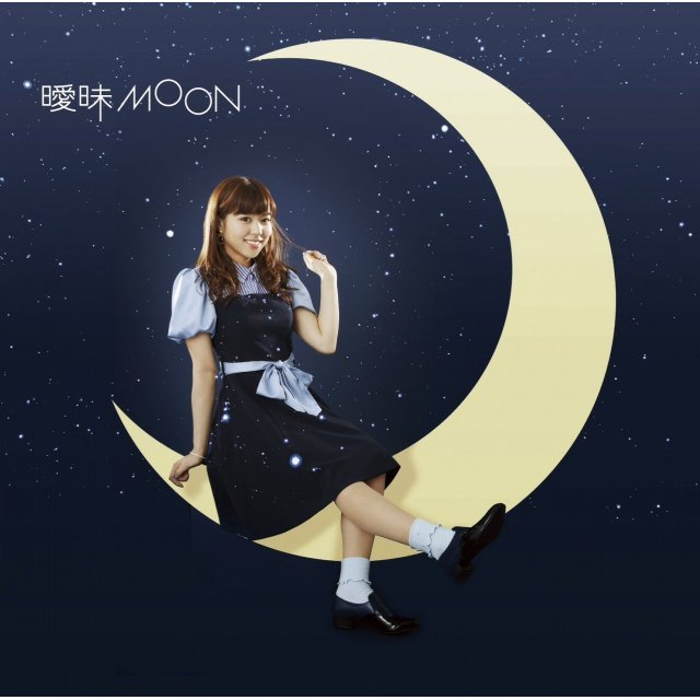 Aimai Moon [Chiharun Edition]