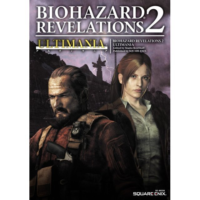 Resident Evil: Revelations 2 Ultimania