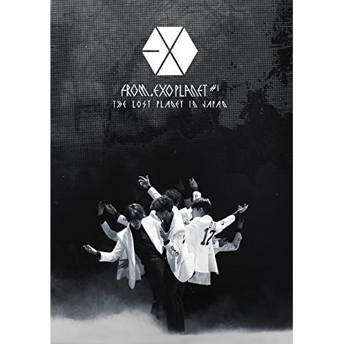 Exo From Exoplanet#1 - The Lost Planet In Japan