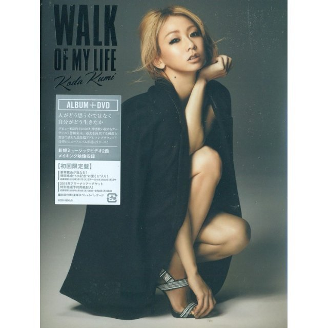 Walk Of My Life [CD+DVD]