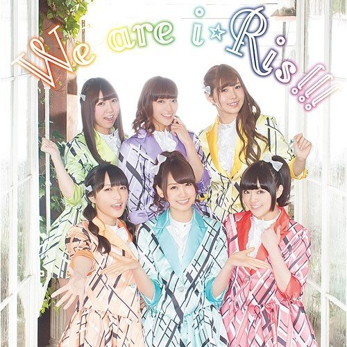 We Are I Ris [CD+DVD Type A]