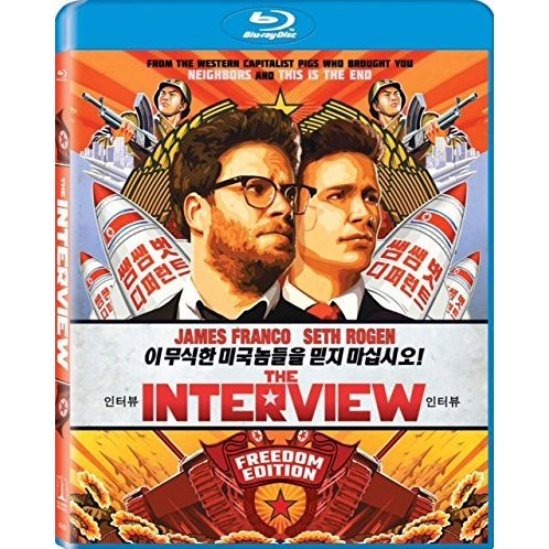 The Interview [Freedom Edition]