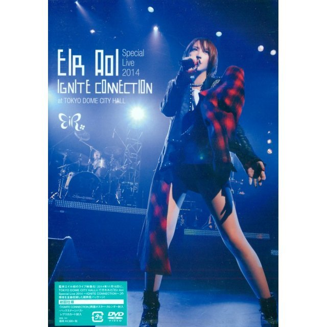 Aoi Eir Special Live 2014 - Ignite Connection - At Tokyo Dome City Hall