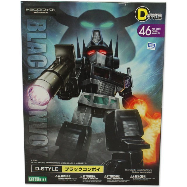 D-Style Transformers: Black Convoy