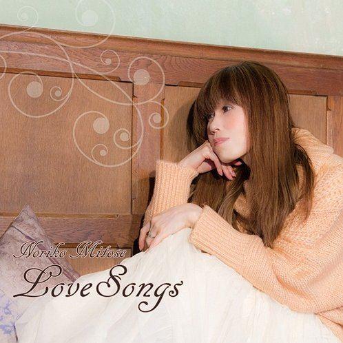 Love Songs - Noriko Mitose Heart Works Best