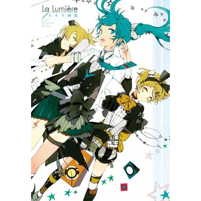 Suou Illustration Works: La Lumiere