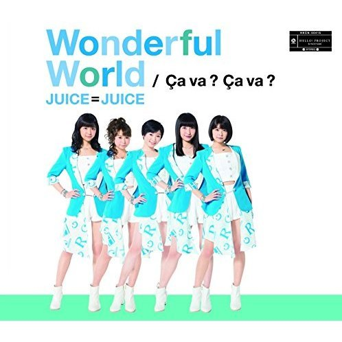 Wonderful World / Ca Va ? Ca Va ? [Type A]