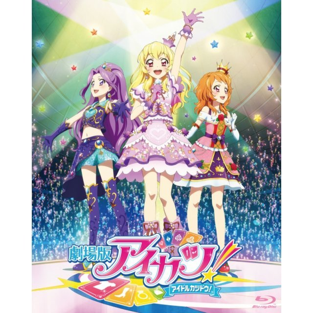 Aikatsu Cho Goka Ban Dai Star Miya Ichigo Box [Blu-ray+CD Limited Edition]