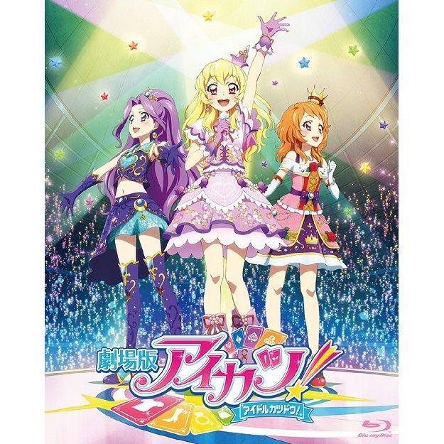 Aikatsu Deluxe Edition [Blu-ray+CD Deluxe Edition]