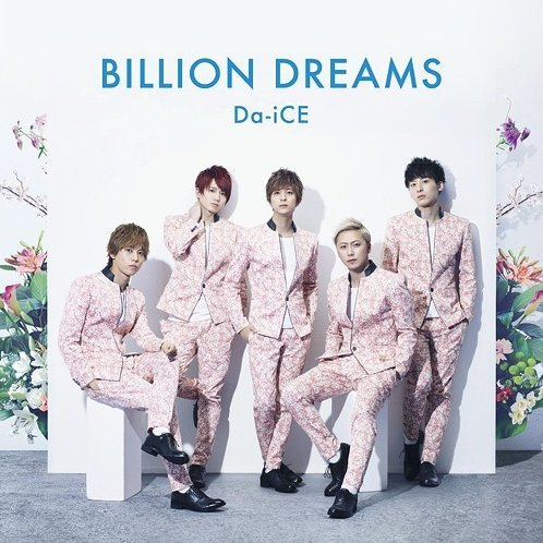 Billion Dreams [CD+DVD Limited Edition]