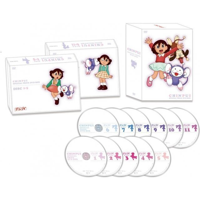 Chimpui Special Price Dvd-box