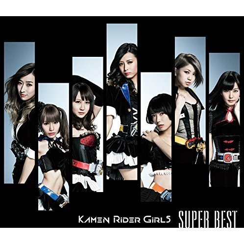 Super Best [2CD+DVD]