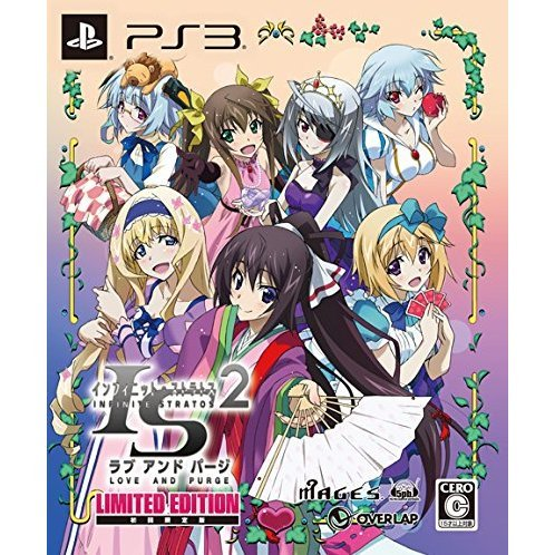 Infinite Stratos 2: Love And Purge [Limited Edition]