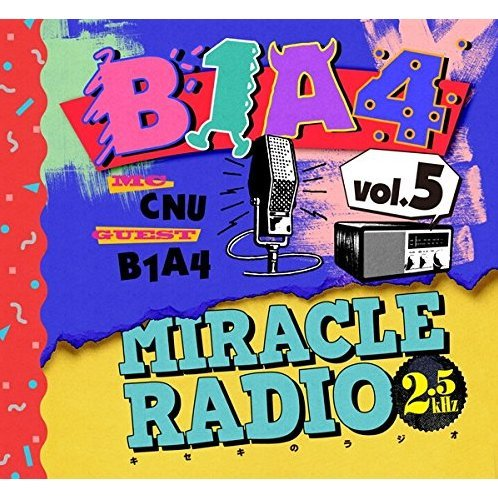 Miracle Radio - 2.5kHz Vol.5 [Limited Edition]