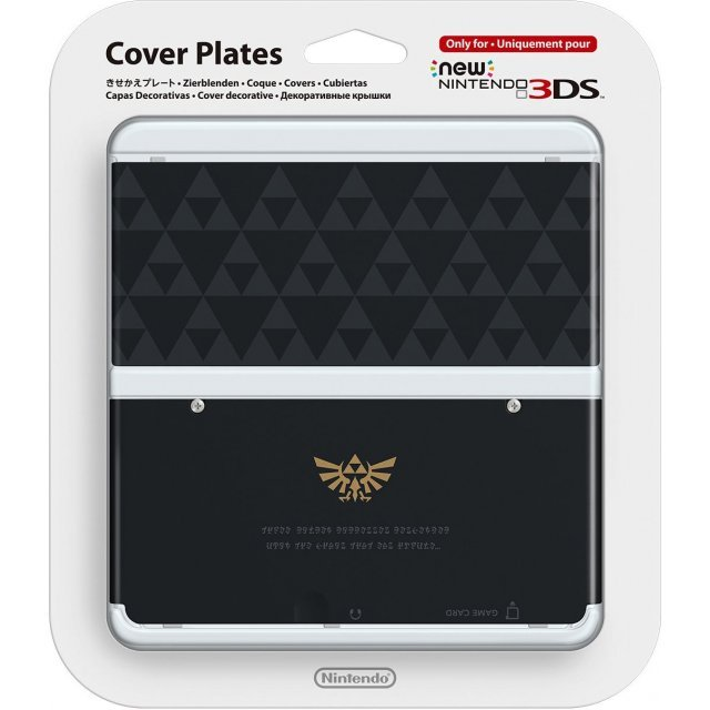 New Nintendo 3DS Cover Plates No.055 (The Legend of Zelda)