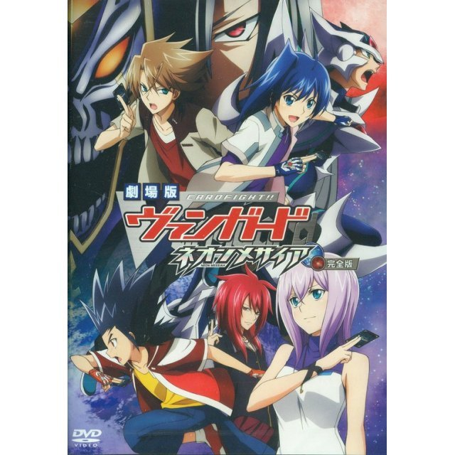 Cardfight Vanguard Neon Messiah Complete Edition