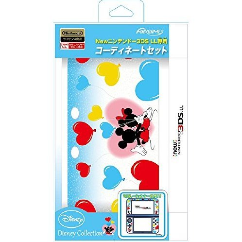 Coordinate Set for New 3DS LL (Heart Balloon)