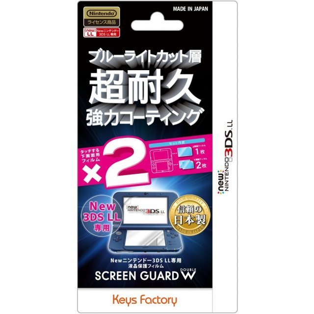 Screen Guard W Filter for New 3DS LL (Blue Light Cut Type)